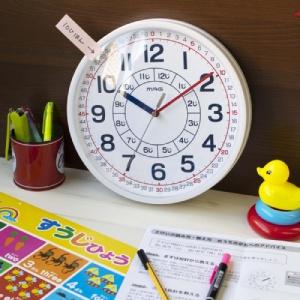 知育時計よ~める