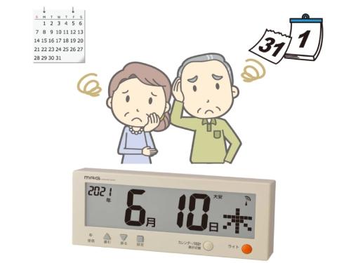 日めくりデジタルカレンダー時計こよみん