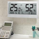 MAGデジタル温度湿度計ビッグメーター