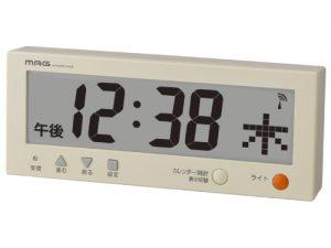 デジタルカレンダー電波時計こよみん 時計表示付き