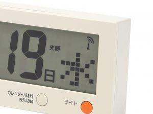 デジタルカレンダー 電波時計 こよみん 日本語表記ボタン