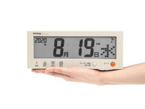 ≪メーカー直販≫ MAG(マグ) こよみん W-762 BE-Z 横幅22.5cm デジタルカレンダー 電波時計 置時計 静音 ベージュ 1個 ライト 目覚まし時計 置掛兼用 日付 曜日 わからない 認知症 もの忘れ 自宅 介護 ケア 便利 簡単 グッズ 老化 加齢 シニア 高齢者 両親 日めくり