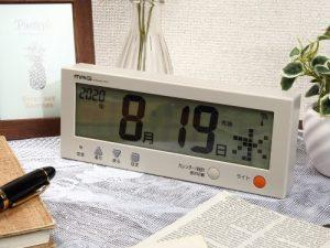 電波時計付き日めくりカレンダーこよみん