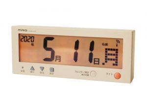 デジタルカレンダー 電波時計 こよみん