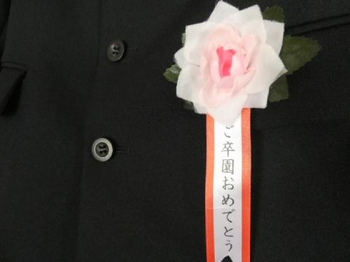 <u>卒園の記念品・寄贈品に!予算1万円~2万円で先生や園に贈る「オリジナルメッセージ入り時計」</u>
