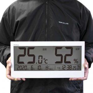 MAG大型デジタル温湿度計ビッグメーター