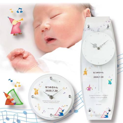 <u>出産祝いや出産内祝いにおすすめの時計</u>